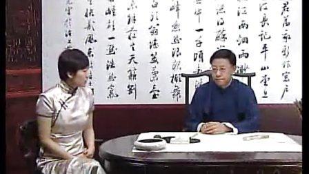 田蕴章老师365系列书法讲座295:气韵与技法的统一性(一)(壇字例)