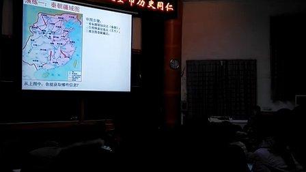 《图说历史之地图篇》主讲:魏凤霞(有色一中)