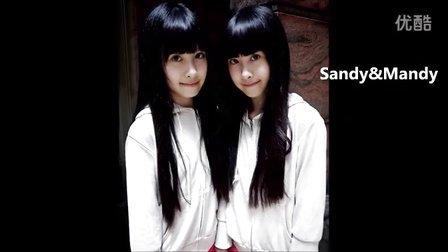 黑眼豆豆BomBomPow by Sandy Mandy