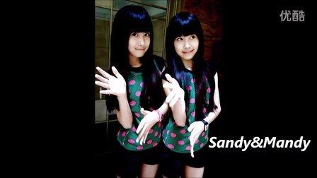 2NE1 falling in love by Sandy Mandy
