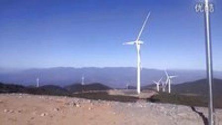 宁蒗彝族自治县牦牛坪风力发电场