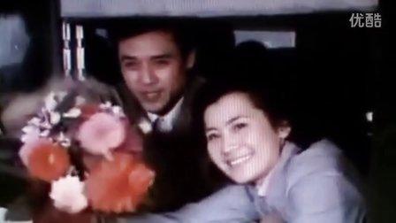 电影【他们在相爱】插曲 演唱:李谷一