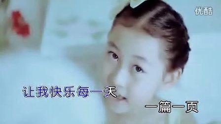 杨烁-金色童年MTV
