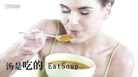 【味全】世界各国餐桌文化