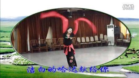 吉祥谣(热身舞蹈)