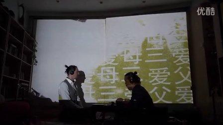 FM3[听说]系列shan工作室线上演出片段节选