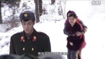 《同窗生》幕後花絮:故事內容 (中字)