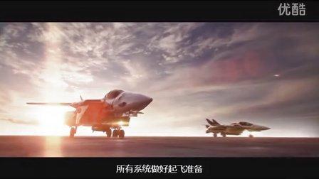 【魔视中国】阿根廷fans真人电影《太空堡垒:女武神计划》中文预告片