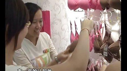 7岁的小女孩就要有穿内衣的习惯 至经济采访广州717少女内衣