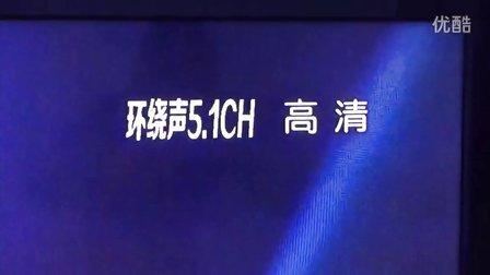 魏晨湖南卫视2014跨年演唱会高清环绕声