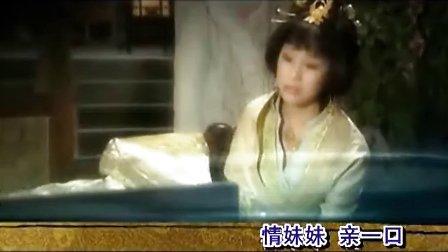 泗水流《江山风雨情》片尾歌曲