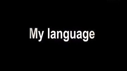 My language
