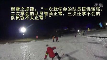 三人行卧虎山国际滑雪场——让快乐飞一会儿~~~~13-12-29