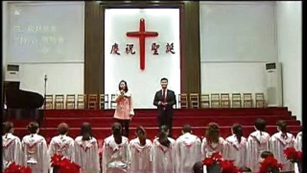 别样圣诞——风情石狮507期 基督教文化在石狮!