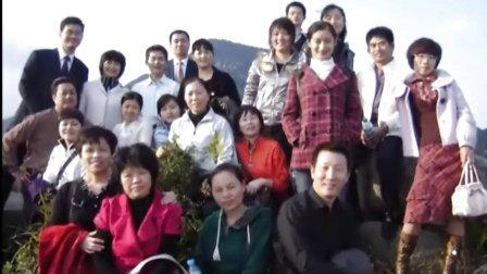 2009年11月14号福建神学院毕业班连江游
