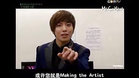 【中字】CNBlue 100127 GOMTV Making the Artist E01