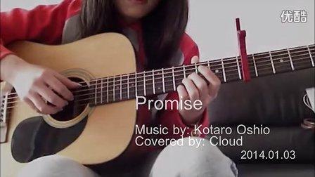 Promise 2014.01.03