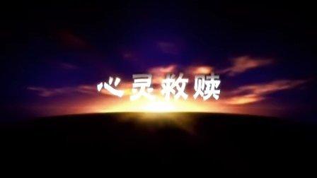 【心灵救赎】太原理工阳泉学院首部微电影 字幕版