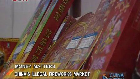老外怎么看中国人春节放烟花爆竹的传统 PW1