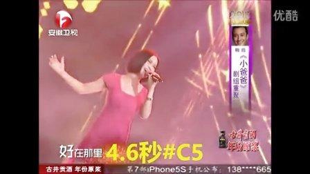 姚贝娜高音集锦 C5-G5