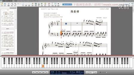 《捣蛋猪》钢琴曲-钢琴谱-找_tan8.com