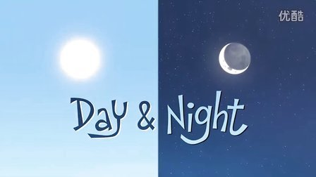 【皮克斯动画短片】昼与夜