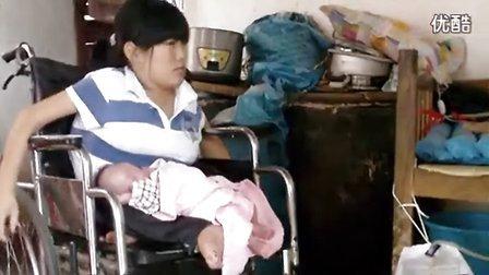 轮椅上的儿麻母亲(一)