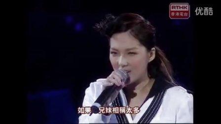 卫兰Janice 《大哥》 第28届十大中文金曲颁奖礼