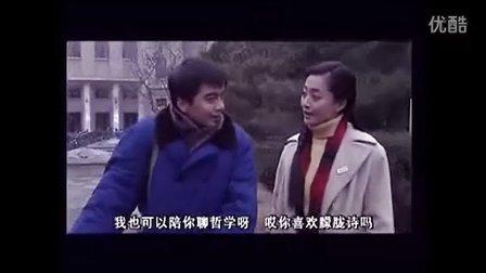 平平和陈焕的故事-2
