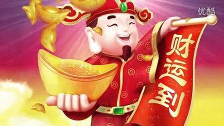 恭喜发财 刘德华 春节祝福歌曲晚会演出led大屏幕视频