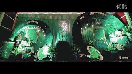 2013.11.30 婚礼跟拍-Pre wedding