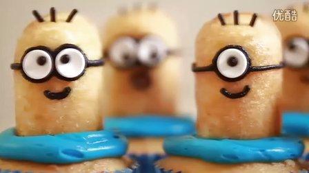 [木呆呆美味]小黄人杯子蛋糕