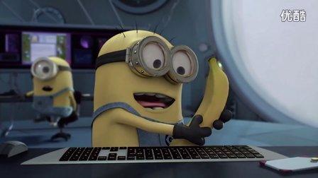 【Minions】小黄人番外篇之笨啦啦Banana