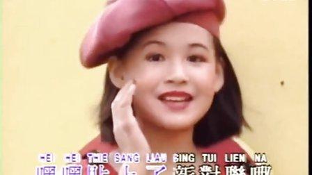 七仙女组合-玲玲-小拜年