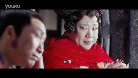 刘镇伟电影《大话天仙》终极预告 郑伊健、郑中基、郭德纲主演