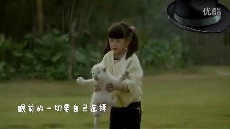 《宝贝去哪儿》电影《爸爸去哪儿》主题曲 单曲 MV