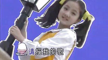 蒋小涵 - 歌声与微笑(花仙子)