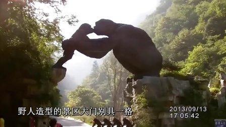 中国中部自驾游7神农架神农顶景区