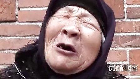 四世同堂大团圆92岁盲老奶泪流不止