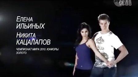 Elena Ilinykh Nikita Katsalapov - Russian TV spot Olympics