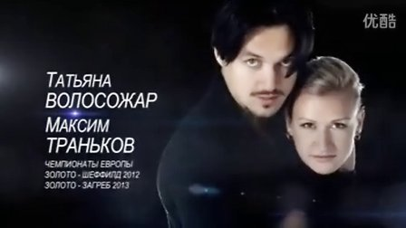 Tatiana Volosozhar  Maxim Trankov - Russian TV spot Olympics