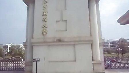 江西财经大学08法学2班 致青春