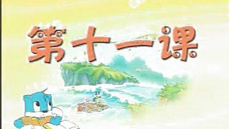 红光农场幼儿园识字4— 011