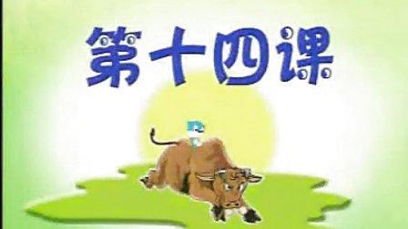 红光农场幼儿园识字4— 014