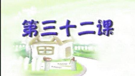 红光农场幼儿园识字4— 032