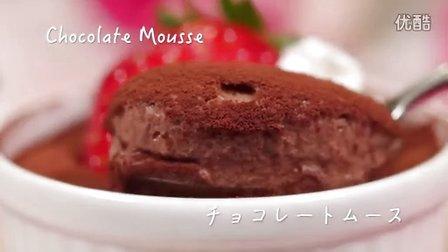 [与狗狗烹饪]情人节巧克力慕斯
