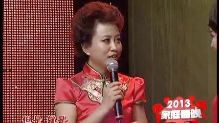 2013小郭跑腿 幸福临门 家庭春晚 完整版 下