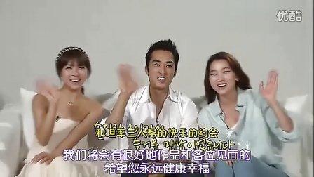 [中字]120901 宋承宪 河智苑 张允珠 - 演艺家中介