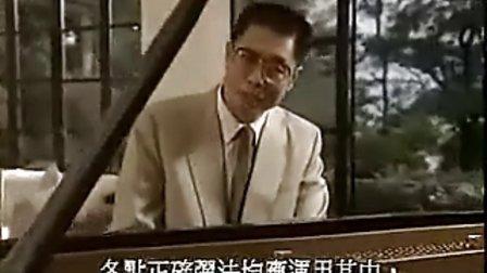 刘诗昆钢琴教学4