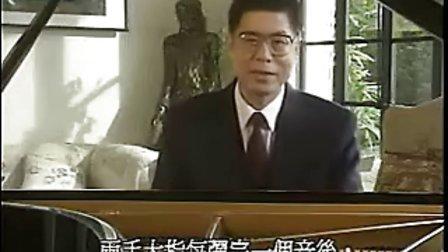 刘诗昆钢琴教学2